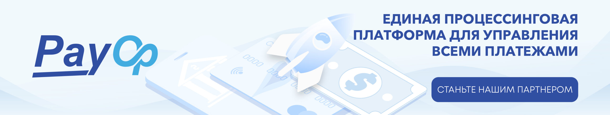 Альтернативы PayPal для хай риск бизнеса в 2021 году